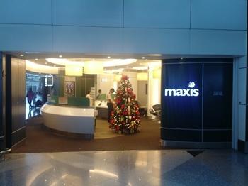 2013-12-28 12.00.41_KLIA Maxisオフィス.jpg