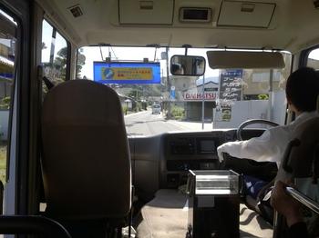 20131013海南から高野山へ11大十バス車内.jpg