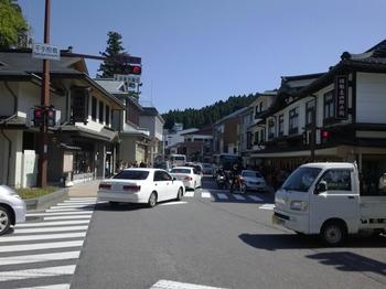 20131013海南から高野山へ18高野山千手院橋.jpg